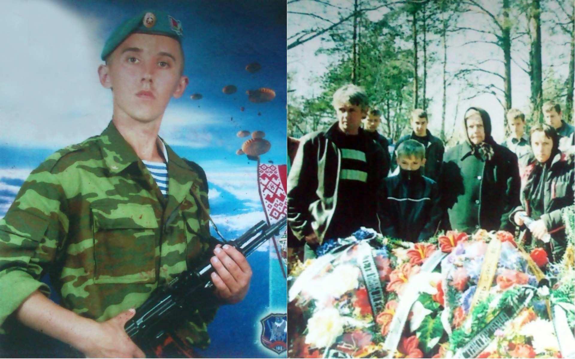 Вадим Юшко служил в 103-й гвардейской воздушно-десантной бригаде, которая считается элитной воинской частью в Беларуси. Командиром бригады в то время был нынешний министр обороны Андрей Равков, его фото хранится в солдатском альбоме погибшего Вадима.