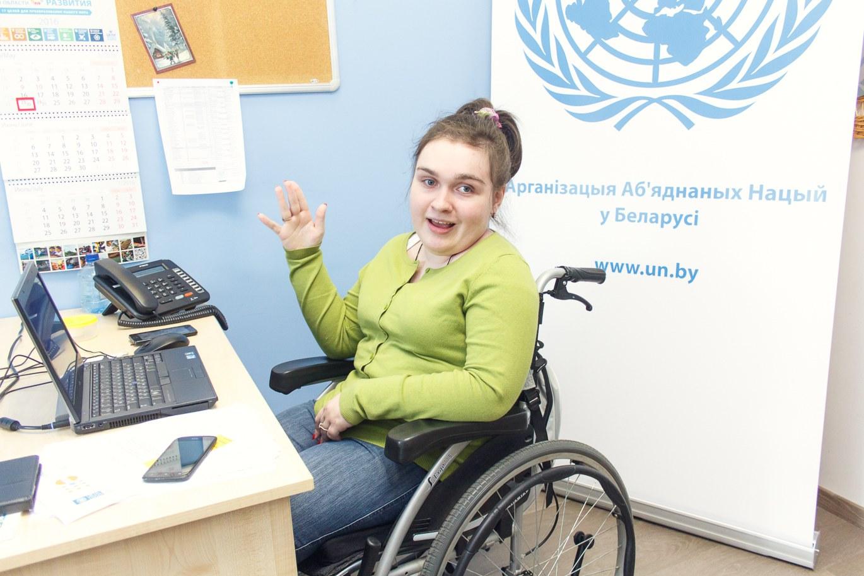 Работа для инвалида девушки 2 группы топ модели с кривыми ногами